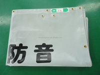 Hot!!! PVC sound proof fabric for construction