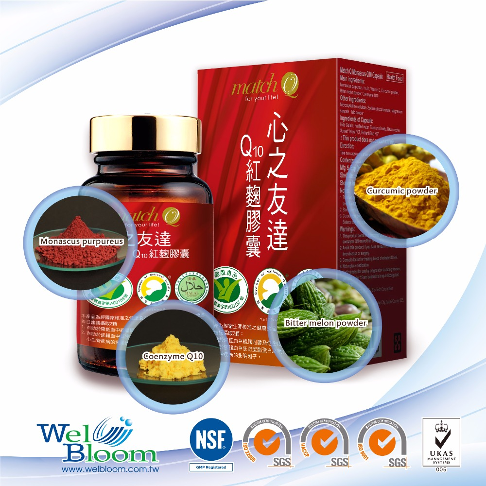 Top Quality Natural Extract Cardiovascular Health Co Enzyme Q10 Capsule