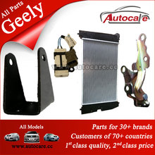 geely emgrand EC7 spare parts geely auto parts