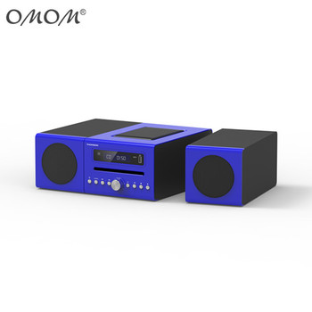 Newest Hot selling CD/BT/USB compact audio system OM-1720