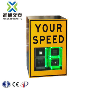 2017 Hot sale Radar speed control warning solar LED signs