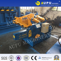 Q08 used guillotine cutting machine Rail export