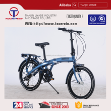 20 inch aluminium disc brake trinx mountain portable folding bike bicycle