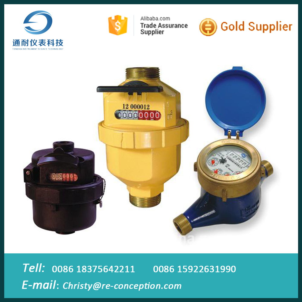 Volumetric Rotary Piston Class C Water Meter