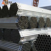 3 inch G.I. pipe galvanized steel round pipe