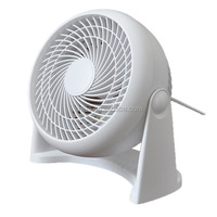 23cm Turbo Fan