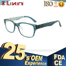 China Fashion Glasses Frames Eyewear OC-17