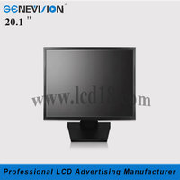 20inch China Shop LCD Advertising Monitor lcd monitor 20.1