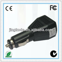12V 2A 24W mini usb car chargers for cellphone