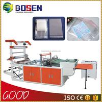 OPP BOPP DPP PE Ultrasonic Welding plastic side sealing bag making machine