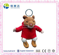Fashion Hoody Hamster Stuffed Plush Key Chain