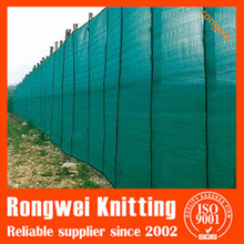 green plastic windbreak fence netting