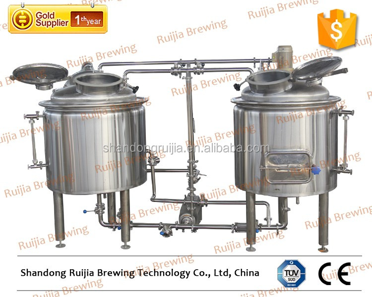 Golden supplier 2hl brewery equipment electric heating mash tun boiling tank