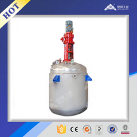 Multi-functional jacketed mixing Tank/ blending Kettle