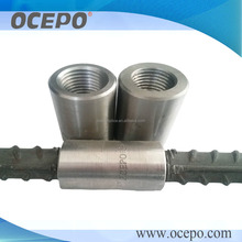china top ten selling products building materials 45c steel Rebar Coupler Factory