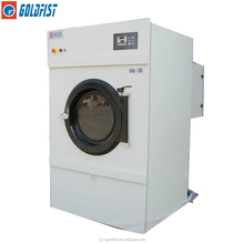 2017 new30kg automatic Gas tumble dryer for home, school,laundry,hotel,hosptail
