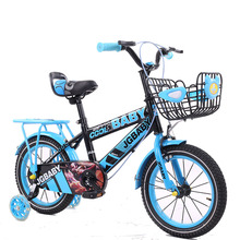 Hot selling kids bike wholesale bike bicycle with kettle / buy mini 12 bike bicycle online / cheap kids bicycles for sale