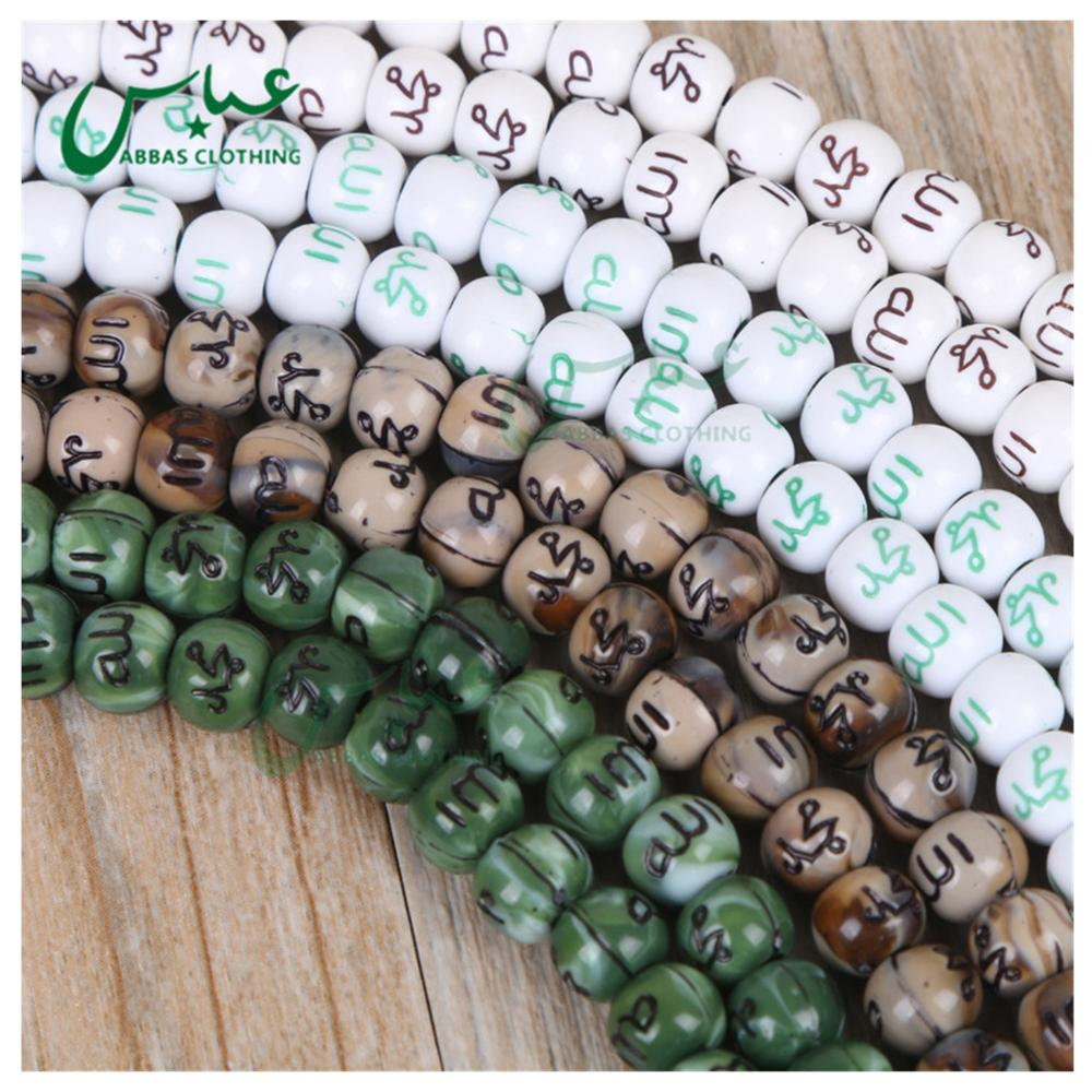 Freeshipping 8mm 99 tasbeeh tasbih Islamic Allah &amp; Mohammed Acrylic pray beads <strong>P008</strong>