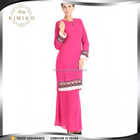 Long Sleeve Islamic Dress Model Baju Kurung Modern 2015