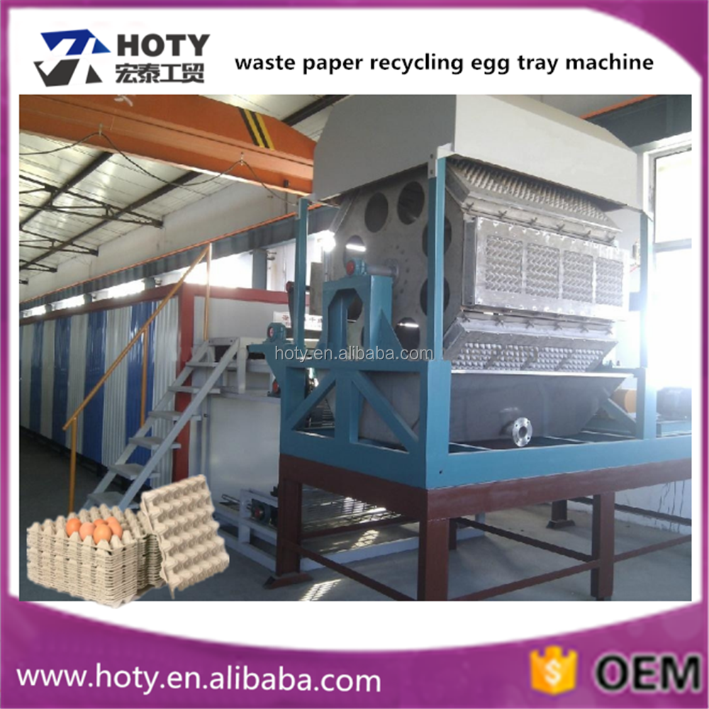 two-year anniversary promotion paper pulp egg tray making machine europe