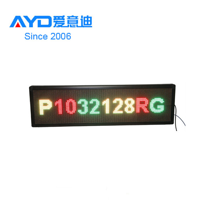 Ultra Brightn <strong>P10</strong> <strong>Advertising</strong> LED Display <strong>Screen</strong> Wireless LED Moving Message Display Board