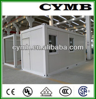 CYMB 20ft prefab container house