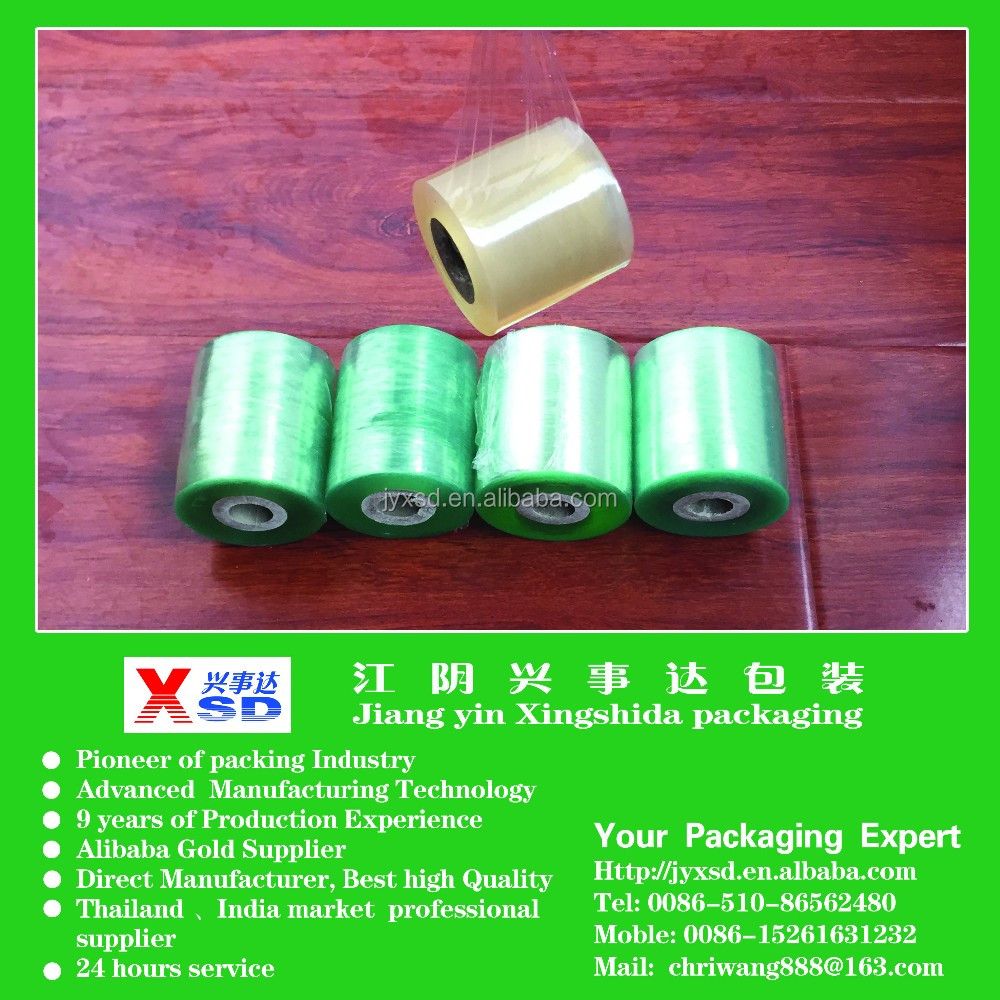 pvc plastic film in roll