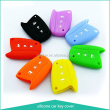 Silicone car key protective cover 3 button remote blank keys silicone