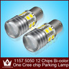 3W 7443/1157 high power t20 Q5 12 smd projector tail lights