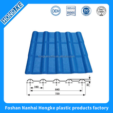 Strong fire resistance kerala prices plastic roof tile