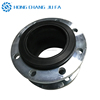 Class 150 flanged expansion joints epdm rubber coupling manufacturer
