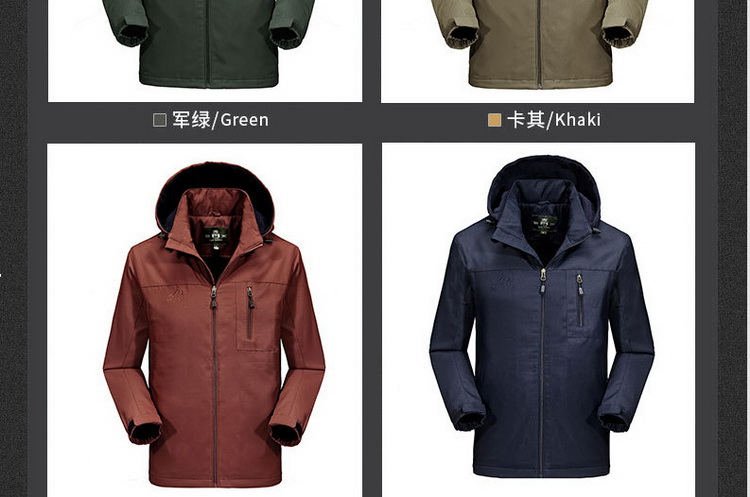 high quality water proof winter windproof wholesale cotton mens jacket,jackets mens