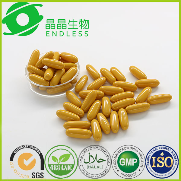 OEM factory sale nutral co enzyme q 10 softgel helps improve body hearth