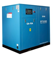 15kw air cooling screw air compressor