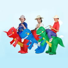Low price gift items promotional Mardi Gras Halloween inflatable Adult or Kid Dinosaur Costume