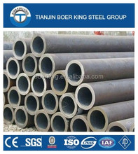 20 g seamless steel pipe st37
