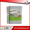 High Quality Paper Notebook And Diary Manufacturer