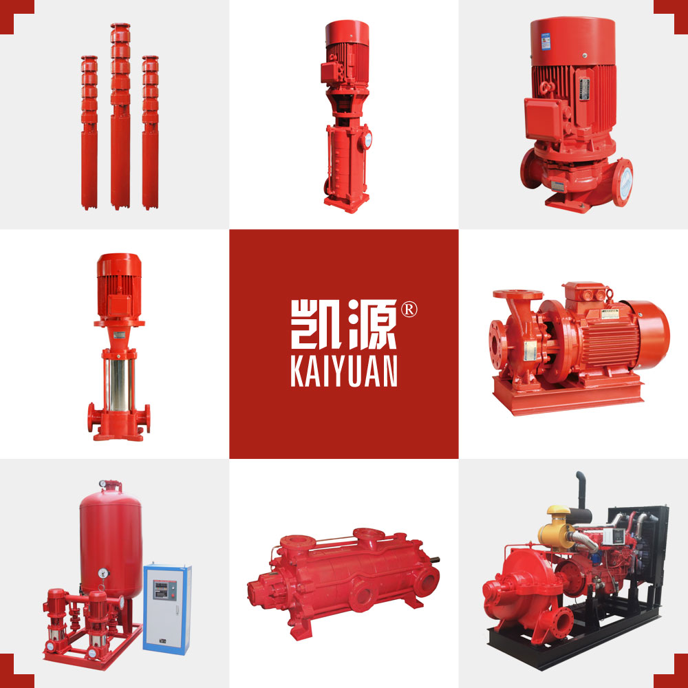 2014 China Fire Fighting Water Pump-- high pressure water pump- kirloskar pump