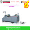 Full Automatic water based adhesive for bopp lamination, Automatic Water-base Laminator