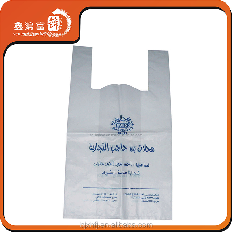 designer print plastic garbage bags with customized logo made in china