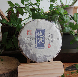 Organic Yunnan Old Tree Raw Puer Tea Cake Keep Healthy Slimming Tea