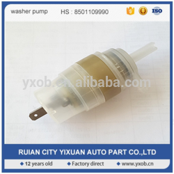 Made in China water motor pump price 2110-5208009