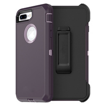 Duplicate PC Case 360 Hard Protector Phone Case for iPhone 8 Plus