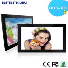 Industrial android tablet pc prices