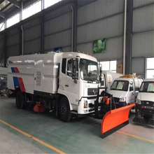 DongFeng 6wheel Snow Sweeper Truck Cleaning Truck Removal Truck for sale