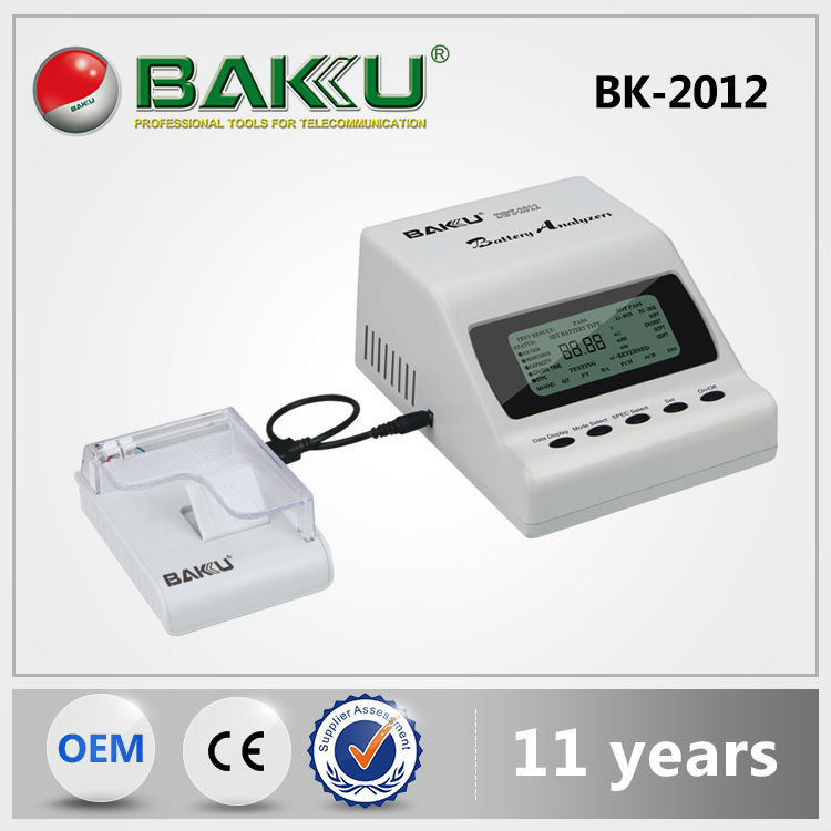 BAKU <strong>trade</strong> price BK-DBT-2012 2016 new product Mobile Phone Digital Battery Analyzer