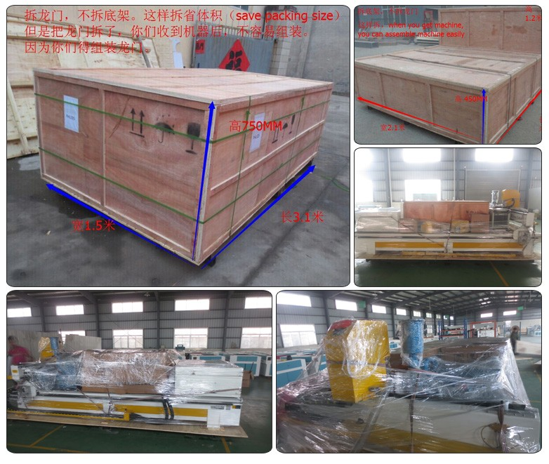 High Efficiency most popular 3d CNC wood carving cnc router 1325 with DSP NCstudio control system