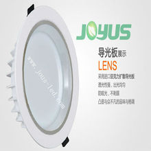 5630 5w recessed led downlight