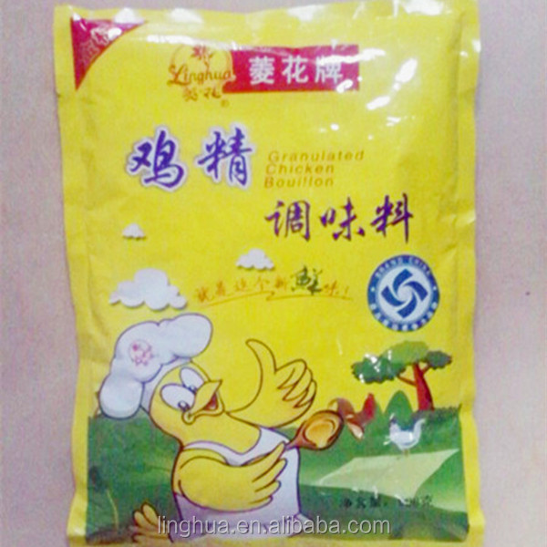 TOP quality Professional artificial flavors Manufacturer Powder Chicken Essence