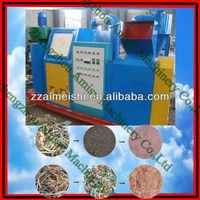 Turn Waste into Treasure Used Electric Wire Recycling Machine